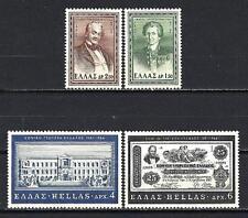 Grèce -Greece 1966 banque nationale Yvert n° 880 à 883 neuf ** 1er choix