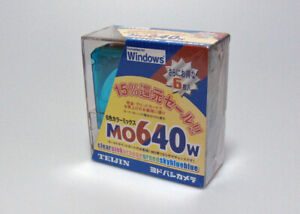 6x Unopened 6 colors box-packaged TEIJIN 3.5inch 640MB Rewritable MO Disk
