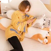 Cat Long Pillow Plush Toy Cute Soft Stuffed Sleeping Pillow X2H3