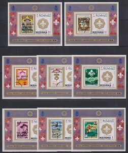 W468. Manama - MNH - Organizations - Scouting - Overprint - Deluxe