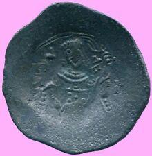 Authentic Byzantine Empire Aspron Trache Coin 3.53 g/25.94 mm Byz1017.1 00004000 3