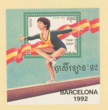 MayfairStamps 1992 Cambodia 1229 Barcelona Summer Olympics Gymnastics Souvenir S