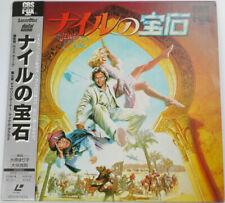 The Jewel Of The Nile - Japanese Laserdisc + OBI - RARE