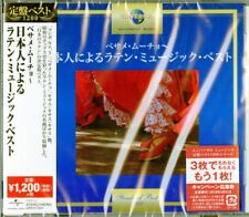 V.A.-BESAME MUCHO -LATIN MUSIC BEST-JAPAN CD C15