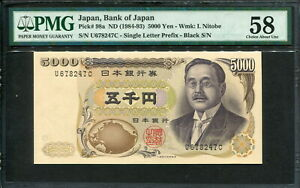 Japan 1984-1993, Inazo Nitobe 5000 Yen, P98a, PMG 58 AUNC