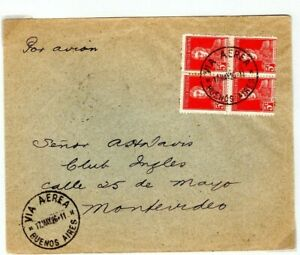 ARGENTINA Air Mail Cover JUNKERS MISSION Buenos Aires Montevideo 1926 EP413
