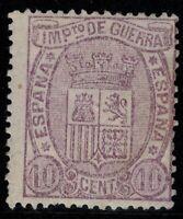 Sello de España 1875 nº 155 Escudo de España nuevo Impuesto guerra (Defectos)