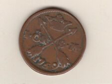 More details for 1769 sweden one ore in a used fine condition.