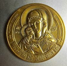 Russian Religious Table Medal 1000 Years Chernigov Diocese Ukraine Orthodox