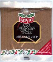 Pimento Trimmed Spice GRATED KAGIA 30g Bag 1.06oz Spices Piment