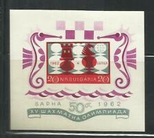 BULGARIA. Año: 1962. Tema: 15ª OLIMPIADAS DE AJEDREZ.