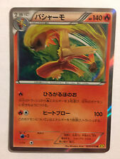 Pokemon Carte / Card BLAZIKEN Rare Holo 020/070 R XY5