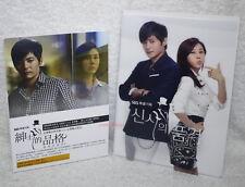 A Gentleman's Dignity OST Part 2 Taiwan Ltd CD+folder (ClearFile) Kim Min Jong