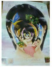 Unused Momoiro Clover Z original  POSTER JAPAN Not for sale #4