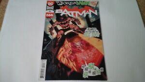 DC COMICS: BATMAN #96 - THE JOKER WAR PART TWO - EARLY OCTOBER 2020