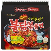 Samyang Spicy Chicken Flavor Ramen Noodles, 4.9 oz (Pack of 5)