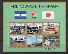 Nicaragua feuillet neuf 1999 amitié Japon-Nicaragua /B4TE16