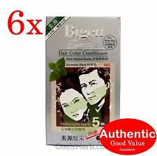3x Bigen Speedy Hair Color Conditioner - Brownish Black Japan