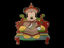 China Emperor Mickey Brown Trim Meet the World Attraction 00006000  Disney Tokyo 2001 Pin