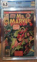 MS MARVEL 1 CGC 6.5 1ST Appearance CAROL DANVERS AS MS MARVEL Comic