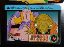 DRAGON BALL Z GT DBZ HONDAN PART 20 CARDDASS DP CARD REG CARTE 161 JAPAN 1994 NM