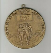Orig.remembrance medal  Olympic Games SEOUL 1988  -  8 cm  !!  VERY RARE