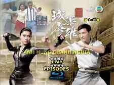 ANH HUNG CHANH NGHIA - Phim Bo Hong Kong TVB Blu-Ray - US LONG TIENG