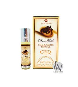 CHOCO MUSK - Al Rehab 6ml Fragrance Alcohol-free Halal Attar Roll-on Perfume Oil