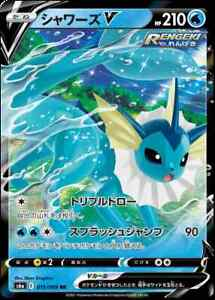 Vaporeon V 015/069 72 s6a SWSH Eevee Heroes Japanese Pokemon Card MINT TCG
