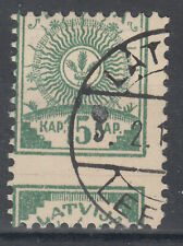 LATVIA, 1919 Mi 5A USED SUN DESIGN STAMP WITH SHIFTED PERFORATION