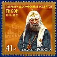 2017. Russia. 100th anniv.of re-establishment of the patriarchate. MNH. Stamp