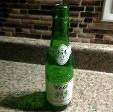 Bottle Soda Cott Beverages Soft Drink Green Glass 7 oz Manchester NH Vintage