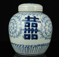 Exquisite Handwork Painting Blue And White Porcelain Pot