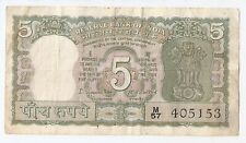 India 5 rupees Nd (1970) Signature 78 without letter