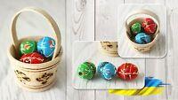 Ukrainian 3 Wooden Painted Mini Easter Egg in Basket Colorful Pysanka Pisanki