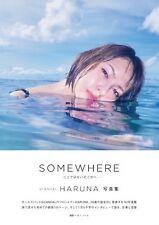 SCANDAL HARUNA Japanese 1st Photo book SOMEWHERE sexy Japan NEW