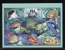 Comoro Islands Scott #875 MNH SHEET of 9 Fish FAUNA $$