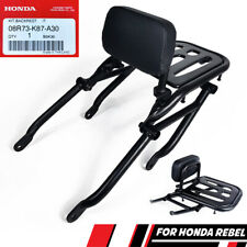 BLACK REAR LUGGAGE RACK CARRY BAG SISSY FIT FOR HONDA REBEL CMX 300 500 17-2020