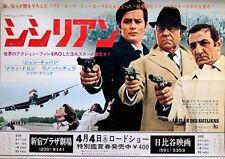 LE CLAN DES SICILIENS SICILIAN CLAN Japanese B3 movie poster VENTURA DELON GABIN