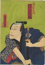 """Kunisada """"Toyokuni III"""" 1850 Kabuki Actor - Japanese Woodblock Print - Ukiyoe"""