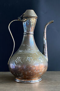 """12.5"""" Antique Persian Tinned Copper Aftaba Ewer Pitcher Ottoman Middle Eastern"""