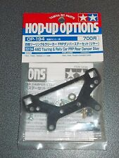 53194 Tamiya 4WD Touring & Rally Car FRP Rear Damper Stay TA01 TA02 TA02W OP194