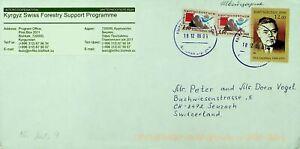 KYRGYZSTAN 2008 KYRGYZ SWISS FORESTRY SUPPORT PROGRAM COVER W/ 3v TO SWITZERLAND
