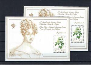[M146282] Belgium N°BL63 Flowers MNH ** FV € 2,48 SUPERB