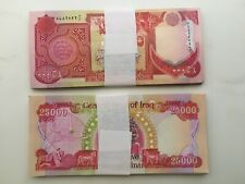 IRAQI DINAR 25000 UNCIRCULATED BANKNOTE IQD SINGLE BILL