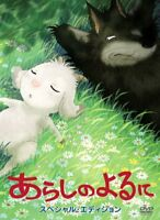 ANIME-ARASHI NO YORU NI SPECIAL EDITION-JAPAN 2 DVD