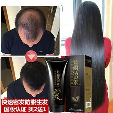 Hair Growth Shampoos Products Hair Care Fast Powerful Regrowth Essence Liquid
