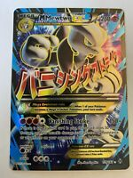 Mega M Mewtwo EX 159/162 Full Art Ultra Rare Holo BREAKthrough Pokemon NM-LP