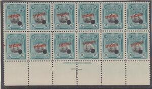 PERU, 1918 Bolognesi 10c. Black & Blue, ABN Co Plate Proof, SPECIMEN block of 12