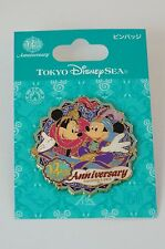 Tokyo Disney Resort Pin TDS 14th Anniversary 2014 Mickey Minnie Aladdin Jasmine